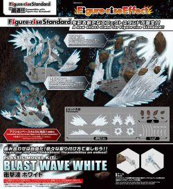Figure-rise Blast Wave Effect (White)