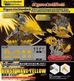 Figure-rise Blast Wave Effect (Yellow)