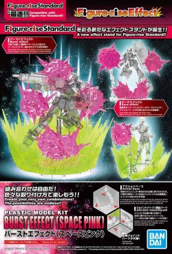 Figure-rise Burst Effect (Space Pink)