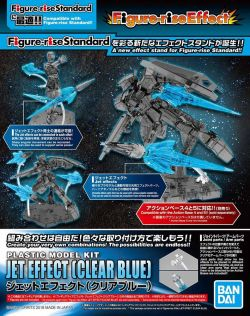 Figure-rise Jet Effect (Clear Blue)