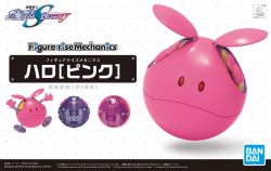 Figure-rise Mechanics Haro (Pink)