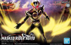 Figure-rise Standard Kamen Rider Agito Ground Form