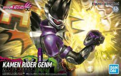 Figure-rise Standard Kamen Rider Gemn Action Gamer Level 2