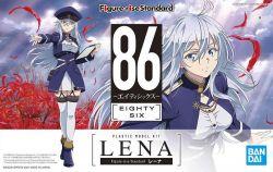 Figure-rise Standard Lena