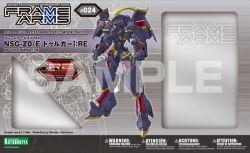Frame Arms 024 NSG-Z0/E Durga I:RE