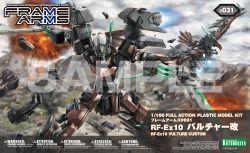 Frame Arms 031 RF-Ex10 Vulture Kai:RE