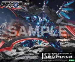 Frame Arms 038 LX-R01J Jagd Falx