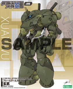 Frame Arms 040 Xuanwu