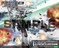 Frame Arms 041 JX-25F/RC Ji-Dao EA