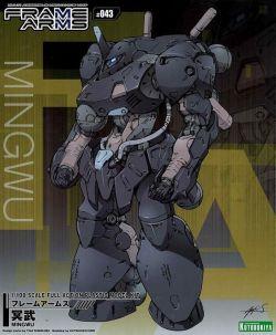 Frame Arms 043 Mingwu