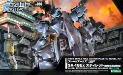 Frame Arms 050 SA-16EX Stylet Multi Weapon Expansion Test Type