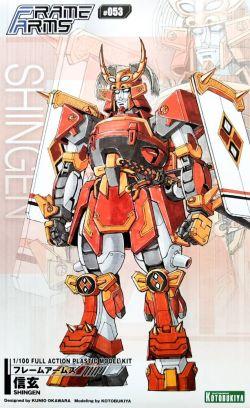 Frame Arms 053 Shingen