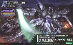 Frame Arms 126 RF-12/B Second Jive: RE2