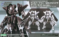 Frame Arms 127 Wilbernine/Second Jive Armore Set Ver. F.M.E.
