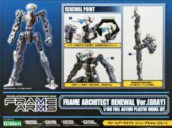 Frame Arms Frame Architect Renewal Ver. (Gray)