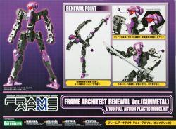 Frame Arms Frame Architect Renewal Ver. (Gunmetal)
