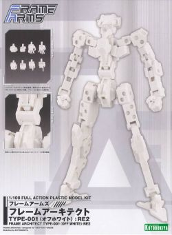 Frame Arms Frame Architect Type-001 (Off White): RE2