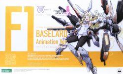Frame Arms Girl FG087 Baselard Animation Ver.