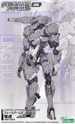 Frame Arms 045 Linghu