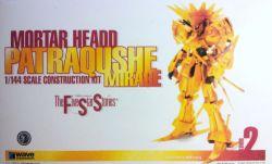 FSS 1/144 Patraqushe Mirage