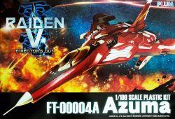 FT-00004A Azuma Model Kit