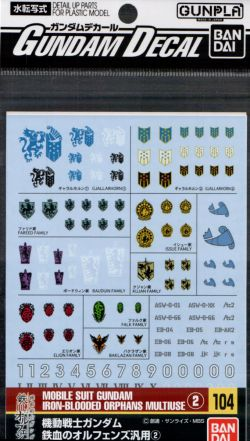 GD-104 Iron-Blooded Orphans Series 2 Decal