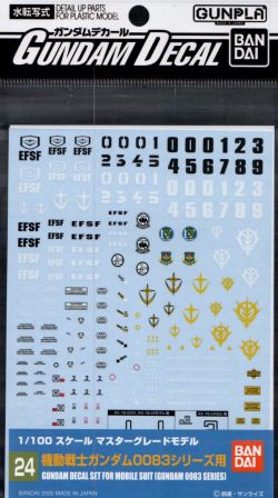 GD-24 MG 0083 Stardust Memory Series Decal