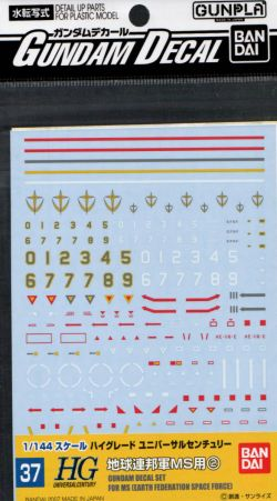 GD-37 HGUC EFSF Mobile Suit 2 Decal