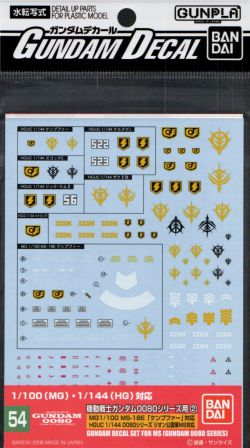 GD-54 0080 War in the Pocket Series 2 Decal