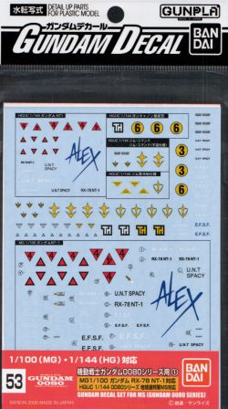 GD-53 0080 War in the Pocket Series Decal