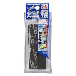 GH-KS5-P1000 Sanding Sponge P1000 5mm (4 pieces)