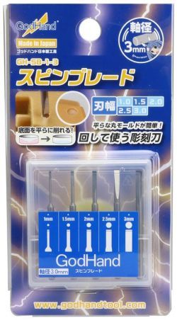 GH-SB-1-3 Spin Blade Set 1mm-3mm (5 pieces)