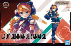 Lady Commander Amatsu