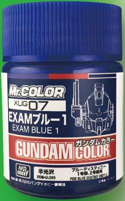 XUG07 Exam Blue 1 Gundam Color 18ml