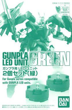 GUNPLA 2 LED Unit Set (Green)
