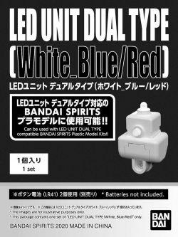 LED Unit Dual Type (White/Blue/Red)
