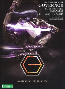 Hexa Gear HG029 Governor EX Armor Type: Monoceros