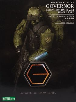 Hexa Gear HG041 Early Governor Vol.1 Jungle Type