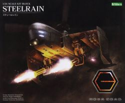 Hexa Gear HG055 Steelrain