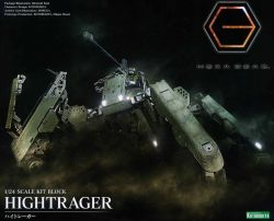 Hexa Gear HG056 Hightrager (Damaged Box Item)