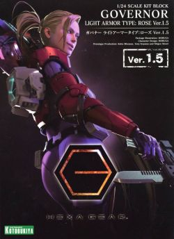 Hexa Gear HG069 Governor Light Armor Type: Rose Ver. 1.5