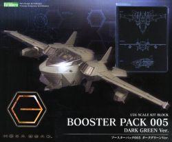 Hexa Gear HG074 Booster Pack 005 Dark Green Ver.