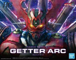 HG Getter Arc