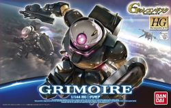 HG Grimoire