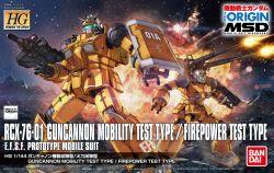 HG RCX-76-02 Guncannon High-Mobility / Firepower Test Type (Gundam The Origin Ver.)