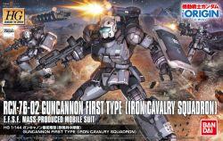 HG RCX-76-02 Guncannon First Type Iron Cavalry Squadron (Gundam The Origin Ver.)
