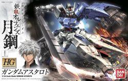 HG IBO Gundam Astaroth