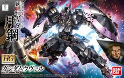 HG IBO Gundam Vual