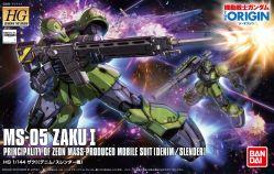 HG MS-05 Zaku I Denim/Slender (Gundam The Origin Ver.)