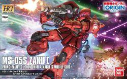 HG MS-05S Zaku I Char Custom (Gundam The Origin Ver.)